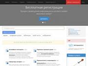 Информационный каталог города Ливны и Ливенского района