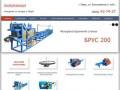 Проектирование и поставка автоматизаций на производстве (г.Тверь, ул. Большевиков 5, каб.1)