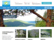 Сплав по Мане — Сплав на плоту по живописным местам Красноярского края