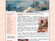 """Гостинично-развлекательный комплекс в Кубинке """"Женева"""""""