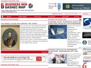 Businessmir.ch