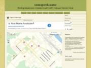 Информационно-справочный портал города Сосногорск