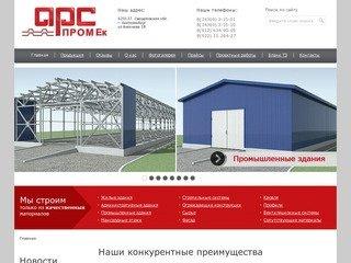 Интернет магазин детской мебели и детских товаров, Екатеринбург