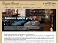 Дизайн студия интерьеров ДизайнМастер занимается разработкой дизайна интерьеров больших квартир, домов и коттеджей в городе Москве, Самаре, Саратове и по всей России. (Россия, Саратовская область, Саратов)