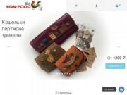 Интернет-магазин изделий ручной работы  - ART NoN FooD