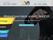 Создание и продвижение сайтов. Привлекаем новых клиентов через интернет. (Россия, Ленинградская область, Санкт-Петербург)