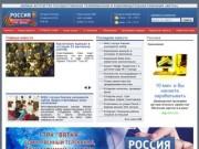 Gtrk-vyatka.ru