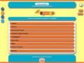 TAKSA-ONLINE.RU Бесплатная электронная система резервирования товара со скидкой из Юлмарт. Уникальное предложение, которое распространяется на 120 000   товаров (Россия, Московская область, Москва)