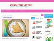 Vivaro - доставка суши в Минусинске, лучшие суши в городе