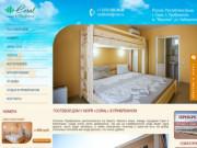 Саки Крым: Гостевые дома на берегу моря – Гостевой дом в Крыму в Прибрежном Коралл