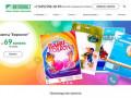Компания Витопласт является лидером на столичном рынке по производству полипропиленовых упаковочных изделий для различных фирм и компаний. (Россия, Московская область, Москва)