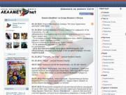 Склад Абхазского Юмора - AKAAMET.net (Шәеилага на ровном месте)