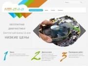 Компьютерная помощь в Сураже - Latest publications