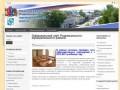 Официальный сайт Родниковского муниципального района