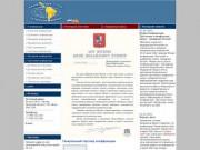 Бизнес-форум стран Латинской Америки (г. Москва, Ленинский проспект, 158, офис 2044, тел. : +7 (495) 721-2307)