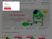 Бетономешалки для производства. Возможен возврат и обмен. (Россия, Нижегородская область, Нижний Новгород)