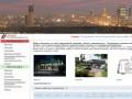 Коммерческая бизнес недвижимость, офисы, склады, торговые площади