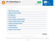 Быстрый интернет магазин в республике Кабардино-Балкария