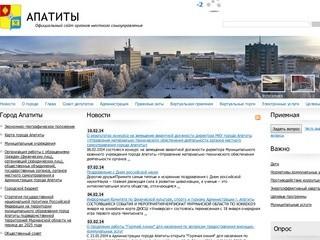 Apatity-city.ru
