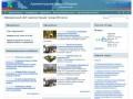 Официальный сайт администрации города Югорска (Администрация города Югорска)