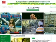 Rustelegraph.ru