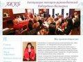 Ассоциация женщин-руководителей Северо-Кавказского региона
