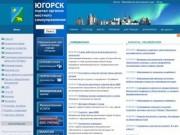 Ugorsk.ru