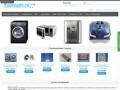 Ремонт стиральных машин и холодильников,  запчасти в Грозном (Чечня, г. Грозный, тел. +7(962) 655-98-90)