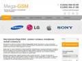 Мастерская «Mega-GSM» - ремонт сотовых телефонов и планшетов (Россия, Смоленская область, Смоленск)