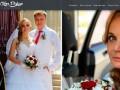 Bright Photo   Свадебный фотограф в Дружковке