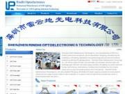 Shenzhen Rindhi Optoelectronics Technology Co., Ltd. is a professional manufacturer of led lighting. Contact: Lorry Lee, E-mail: info@rindhiled.com 深圳雷云地光电科技有限公司成立于2005年,经过多年潜心发展,已经发展为集研发、生产、销售于一体的现代化LED照明灯具生产企业,是LED照明灯具行业中最优秀的企业之一。