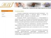 Компания NESSY - электромонтажные работы в бытовой сфере (в квартирах, офисах, гаражах и загородных домах) - Северодвинск