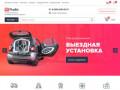 Интернет-магазин Inaudio, Продажа штатных автомагнитол (Россия, Московская область, Москва)