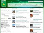 Валуйки - погода, фирмы, сайты. Каталог сайтов и предприятий города.