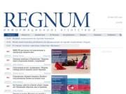 Regnum.ru