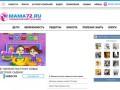 МАМА72 РУ Тюмень - Тюменский городской сайт для мамочек Тюмени (Россия, Тюменская область, Тюмень)
