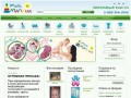 Интернет-витрина магазина детских товаров «Мой малыш» (г. Тверь)