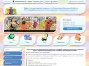Бюджетное учреждение социального обслуживания Ивановской области «Юрьевецкий комплексный центр