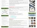 Сайт о Пензе (Россия, Пензенская область, Пенза)