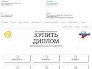 Крымская академия