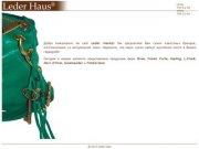 Сумки из натуральной кожи :: Leder Haus