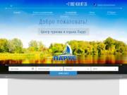 Парус - Центр туризма и отдыха в Нефтеюганском районе