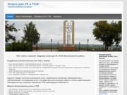 ООО «Авача» оказывает следующие услуги для УК и ТСЖ Нижнеломовского района