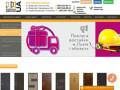 Салон Фабрика Дверей розповсюджує надійну та сертифіковану дверну продукцію від вітчизняних виробників. (Украина, Львовская область, Червоноград)