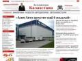 ADLR.kz - Автодилеры Казахстана (новости и аналитика рынка новых автомобилей в Казахстане)