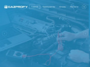 «ГАЗПРОФИ»: установка ГБО на авто в Нижнекамске | «ГАЗПРОФИ»: установка ГБО на авто в Нижнекамске
