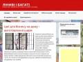 Блог про бізнес, як заробити в інтернеті, криптовалюти (Украина, Киевская область, Киев)