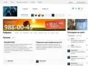 """Программа """"Среда обитания"""" (Первый канал) Официальный сайт телепередачи"""