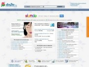 AmDm.ru - портал для музыкантов