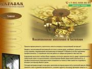 Изготовление витражей в Саратове - Витраж